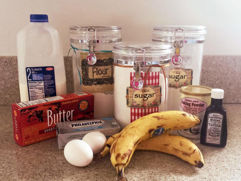 Κέικ μπανάνας | Υλικά