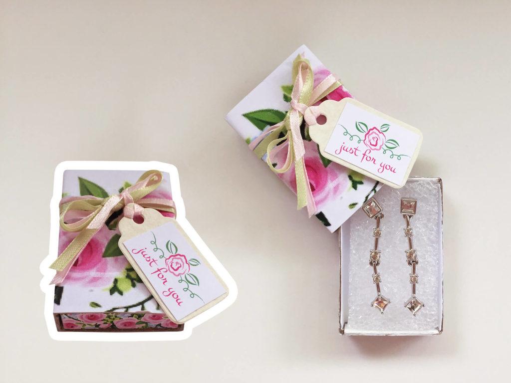 Μικροί θησαυροί από σπιρτόκουτα δώρο