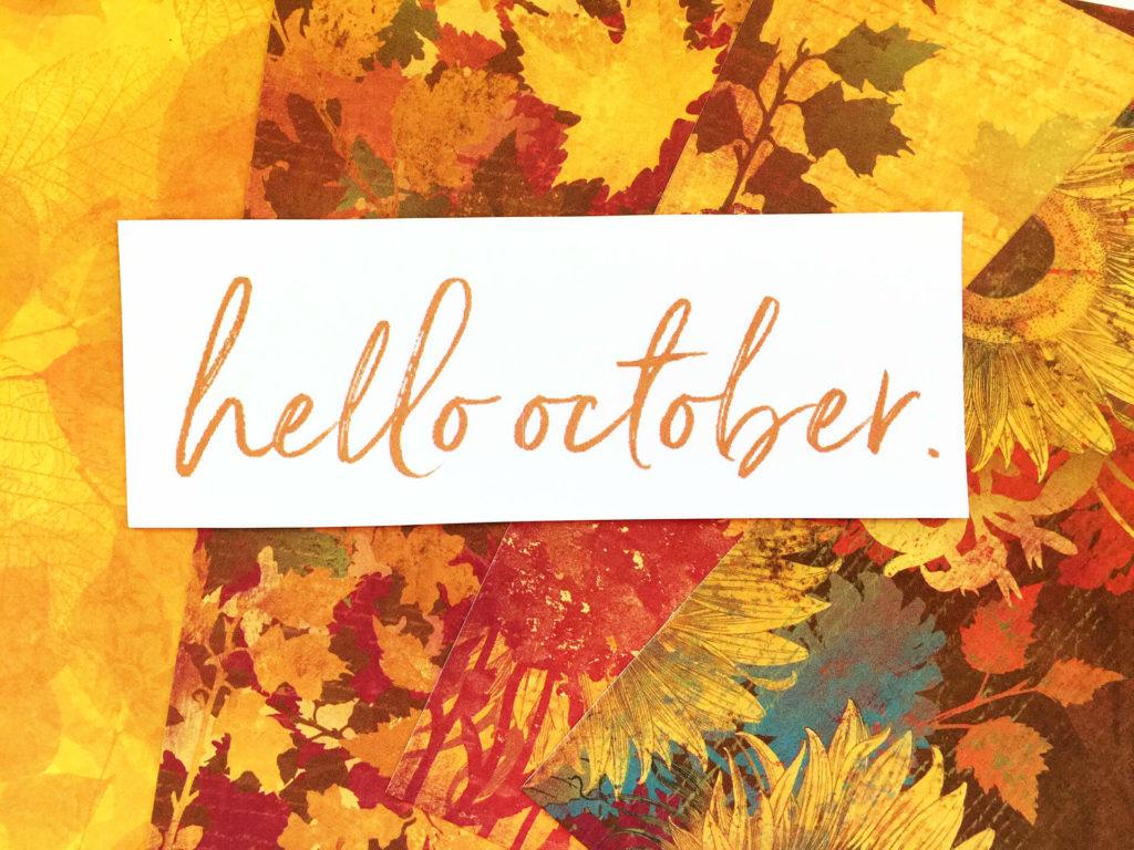 Οκτώβρης | hello october