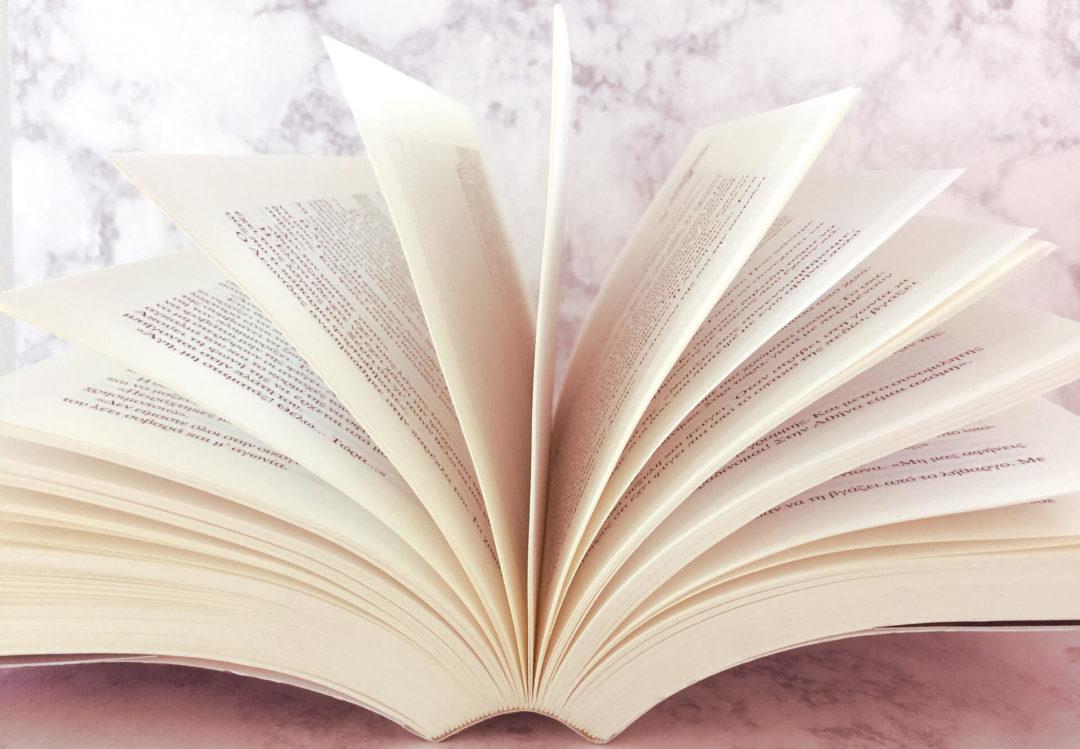 5 tips για να διαλέξουμε το βιβλίο που θα διαβάσουμε αυτό το καλοκαίρι3