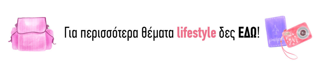 everywomangr banner lifestyle
