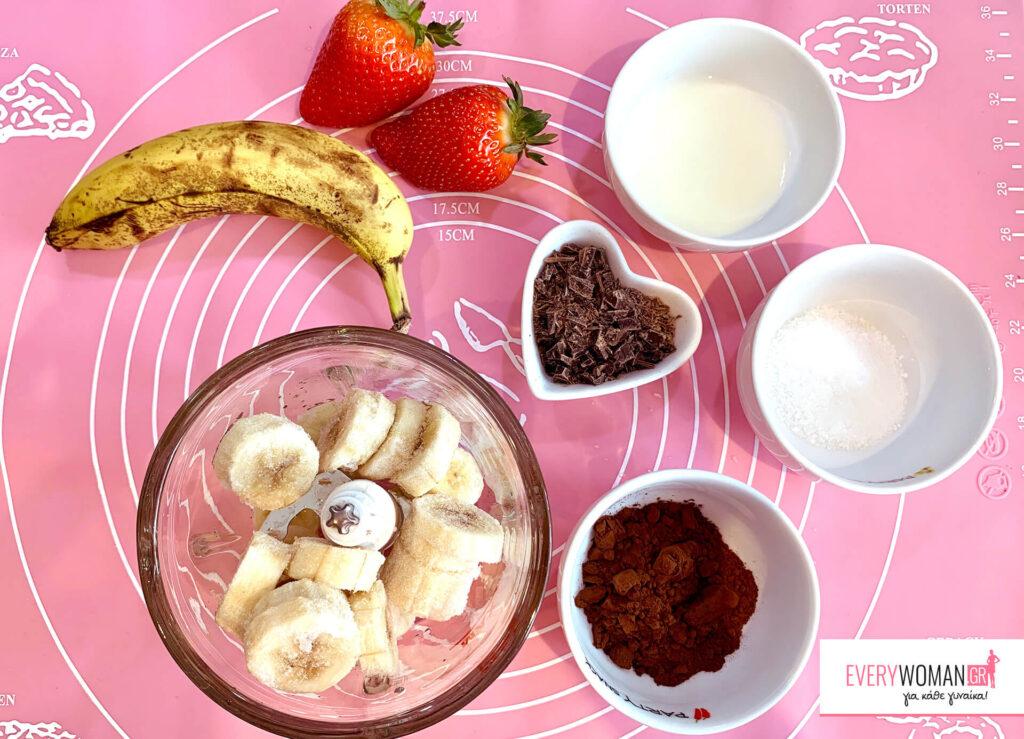 Υγιεινό παγωτάκι από μπανάνα για μικρούς και μεγάλους
