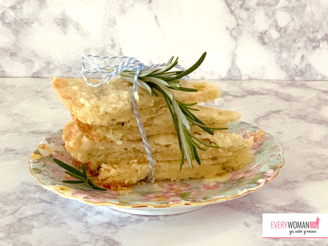 Μπισκότα shortbread με δενδρολίβανο