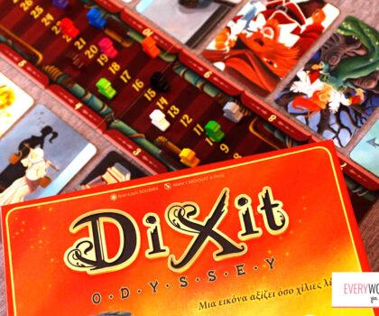 Παρουσίαση επιτραπέζιου παιχνιδιού: DiXit