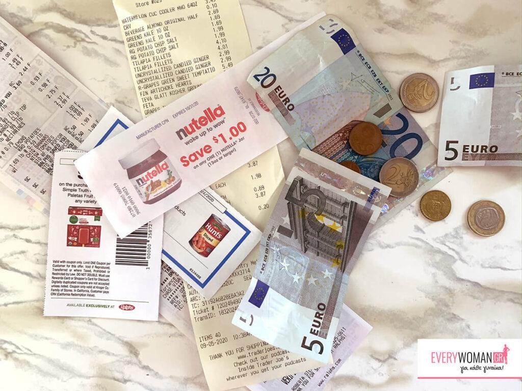 10 tips για να κάνουμε οικονομία στο σουπερμάρκετ