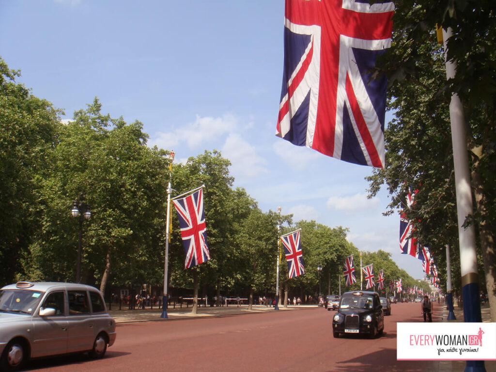 Ένα Σαββατοκύριακο στο Λονδίνο