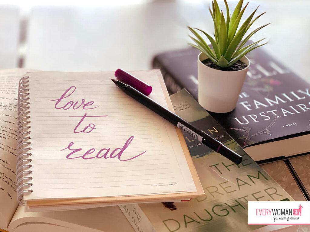 5 καλοί λόγοι για ν' αρχίσουμε το διάβασμα