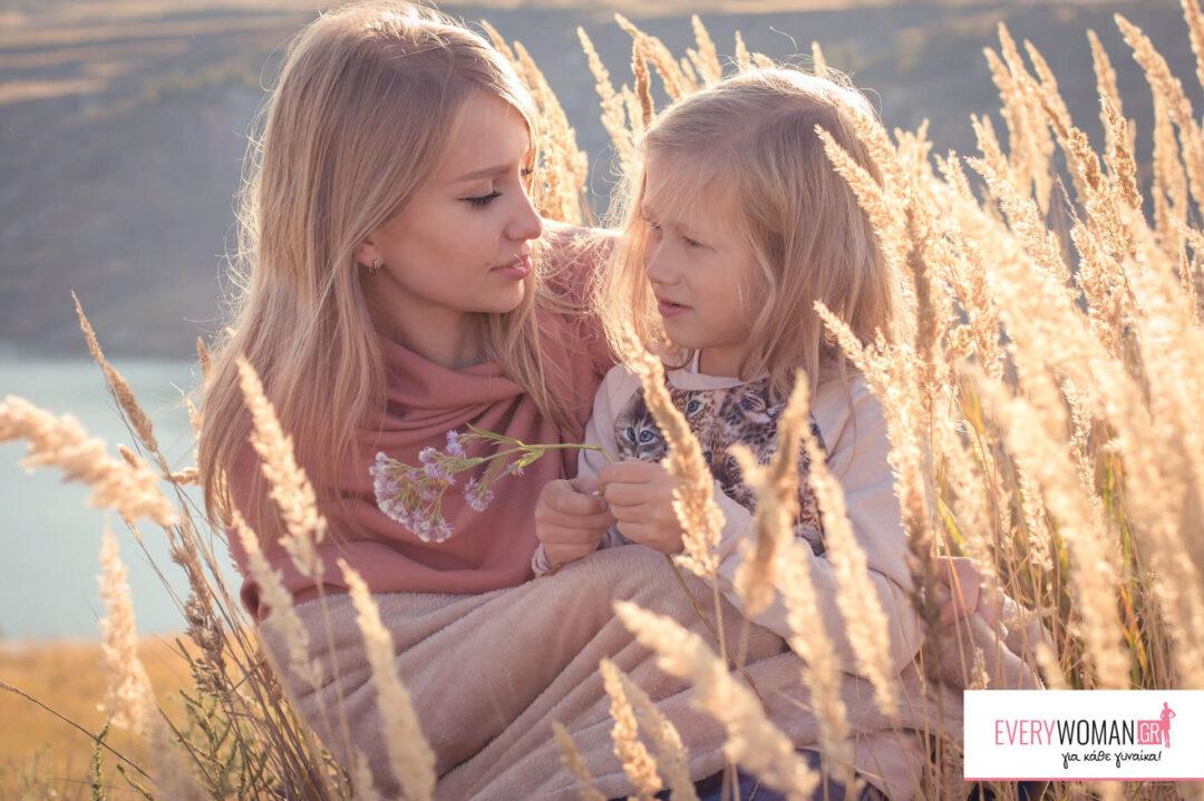 Γιορτή της Μητέρας