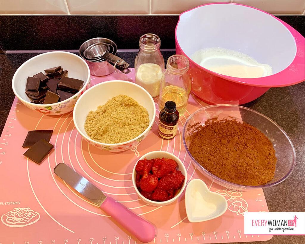 Vegan brownies με σοκολάτα