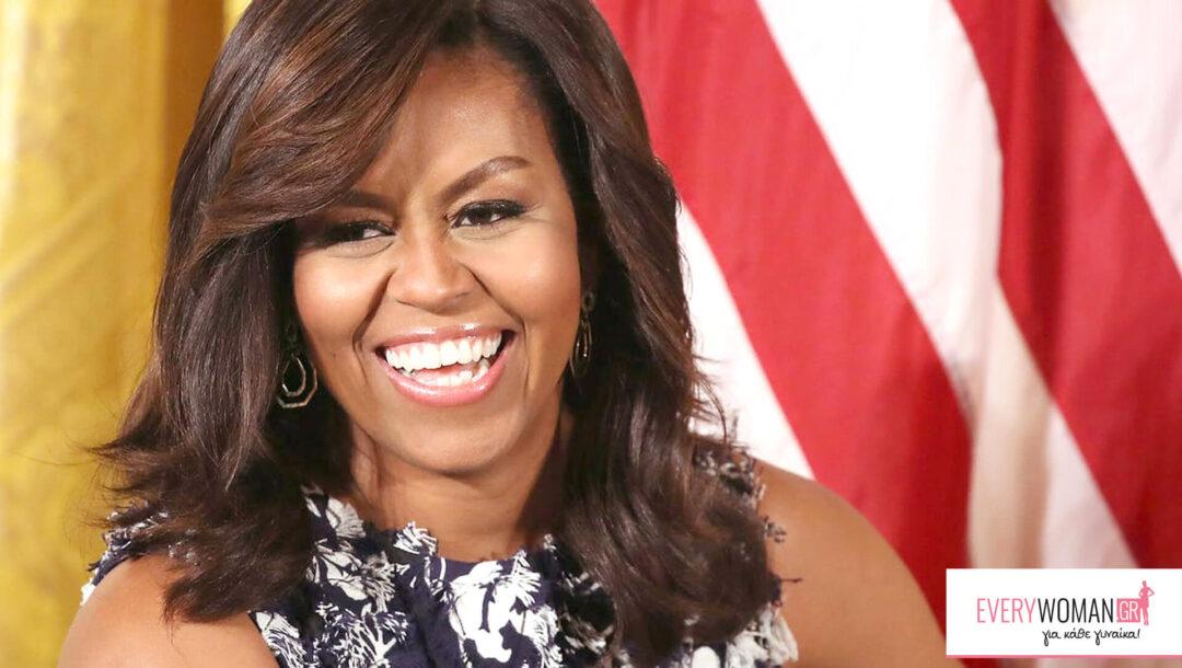 Μισέλ Ομπάμα, μια διαφορετική Πρώτη Κυρία