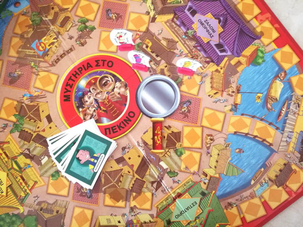 Επιτραπέζιο παιχνίδι: Μυστήρια στο Πεκίνο