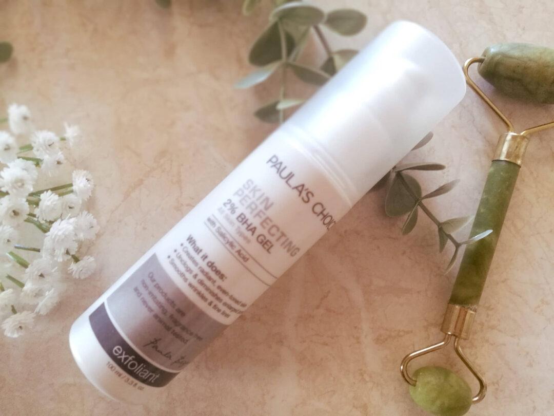 Παρουσίαση προϊόντος: Paula's Choice Skin Perfecting 2% BHA Gel