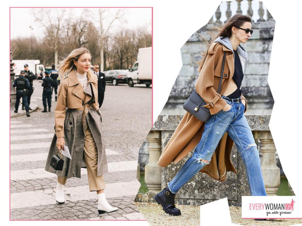 Μόδα Street Style – Φθινόπωρο 2021